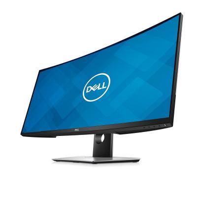 Dell UltraSharp U3415W Curved - Ultra Wide 10Bit IPS LCD